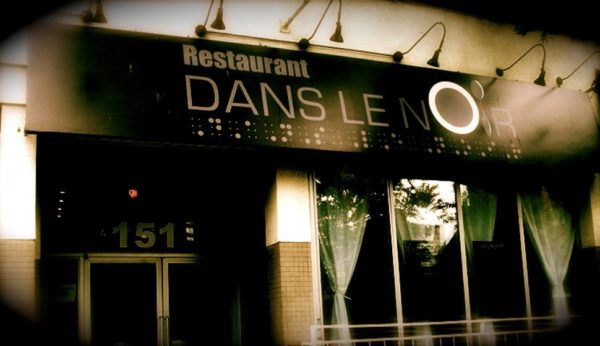 Парижский ресторан «В темноте»