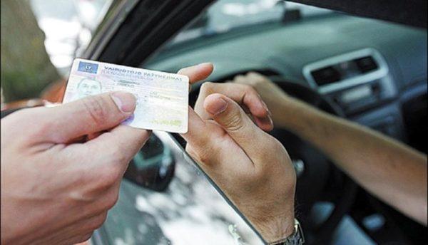 Изображение - Что будет если просрочено водительское удостоверение prava-3-1-600x344