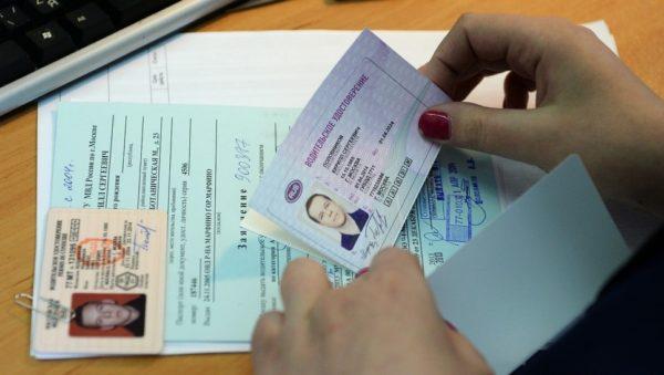 Изображение - Что будет если просрочено водительское удостоверение prava-4-1-600x339