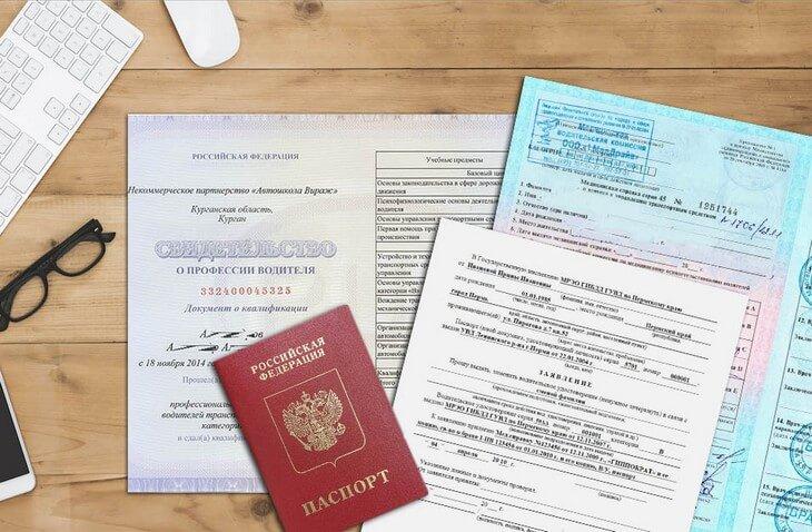Госпошлина при смене водительского удостоверения в 2020 году