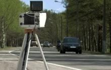 методы борьбы с передвижными камерами