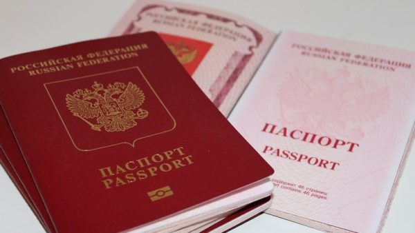 Замена водительских прав в 2019 году по истечению срока в Москве: как поменять, адреса подразделений ГИБДД, новые правила