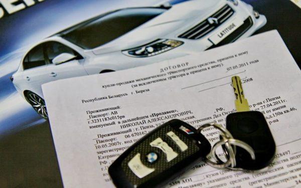 регистрация машины
