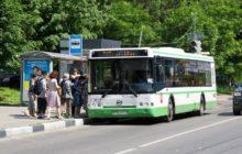 Объезд Автобуса