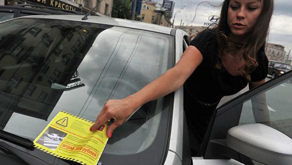 Новые штрафы за неправильную парковку в 2019 году