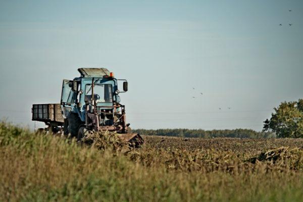 Техника Сельхозназначения