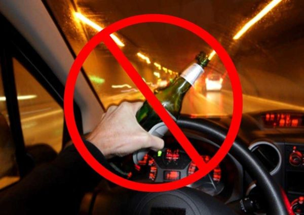 пиво запрещено