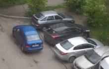 zablokirovannoe avto