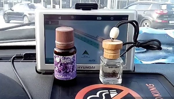 aromatizator