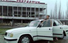 mashiny iz filma chernobyl