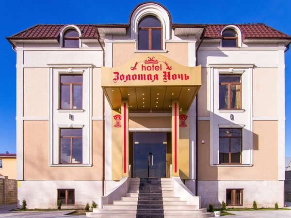 Новый год 2020 в Калининграде: обзор отелей