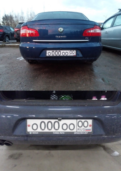 Что означает если у машины номера 000?