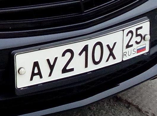 Номера на авто с двумя буквами впереди