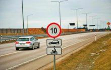Допустимые превышения на дорогах