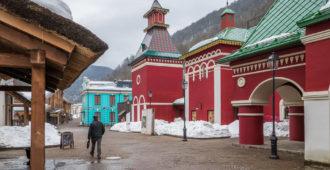 Этнопарки России