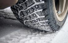 Сколько шипов должно быть на зимней резине
