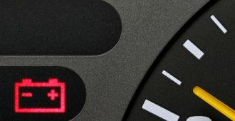 горит индикатор аккумулятора