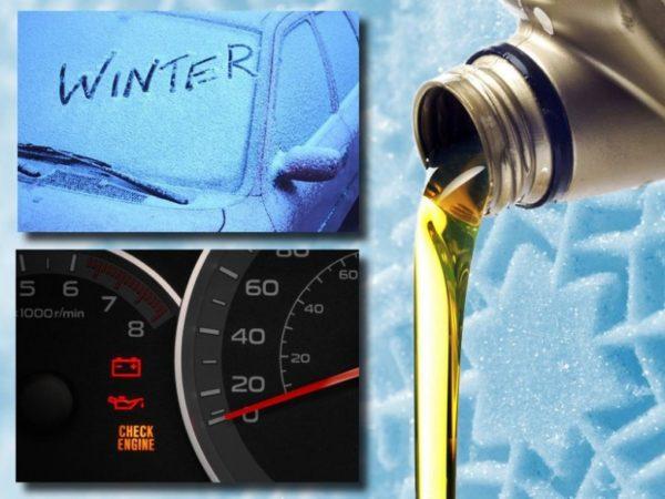 Чем отличается моторное масло 5w30 от 5w40 и можно ли их смешивать