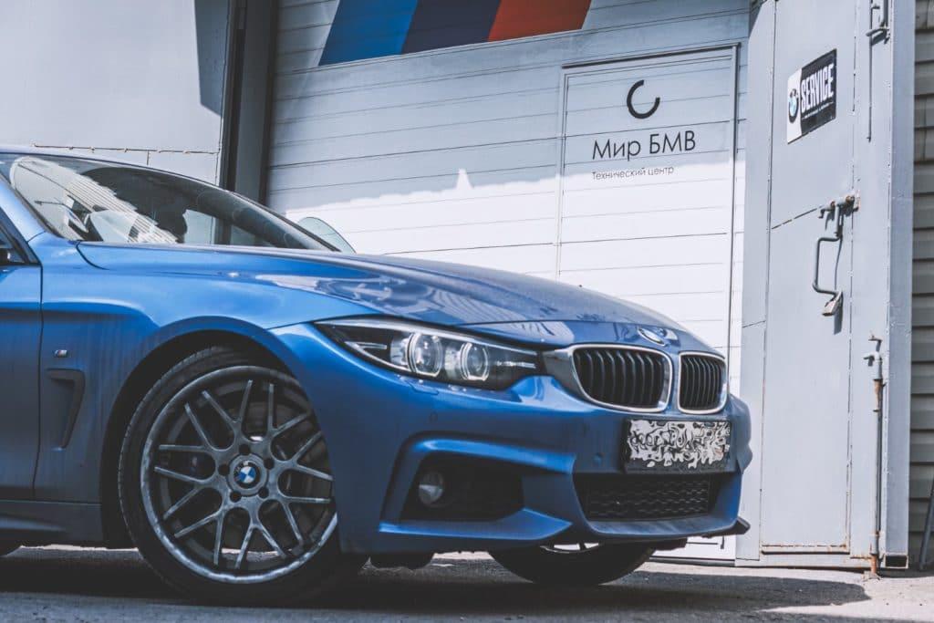 центр BMW